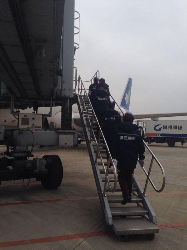 公司常州机场项目部为了确保今天上午老挝万象至常州航班首次开航成功,我们项目部专门组织全体工作人员进行培训,特别是针对我们常州目前开通国际航班后,要求高、服务细、专业化等规范管理的特点,加强全员培训,确保机场工作安全有序,环境整洁,树立好常州物业人的形象,更树立好常州市的形象。(图为保洁员上飞机打扫卫生)